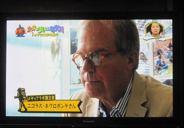 メディアラボの創設者ニコラス・ネグロポンテ氏(NHKテレビ地球イチバンより)