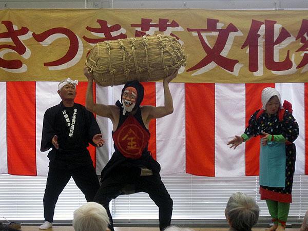 さつき苑文化祭で『片瀬豊年ばやし』を演じた。米俵をあげているのは私です。