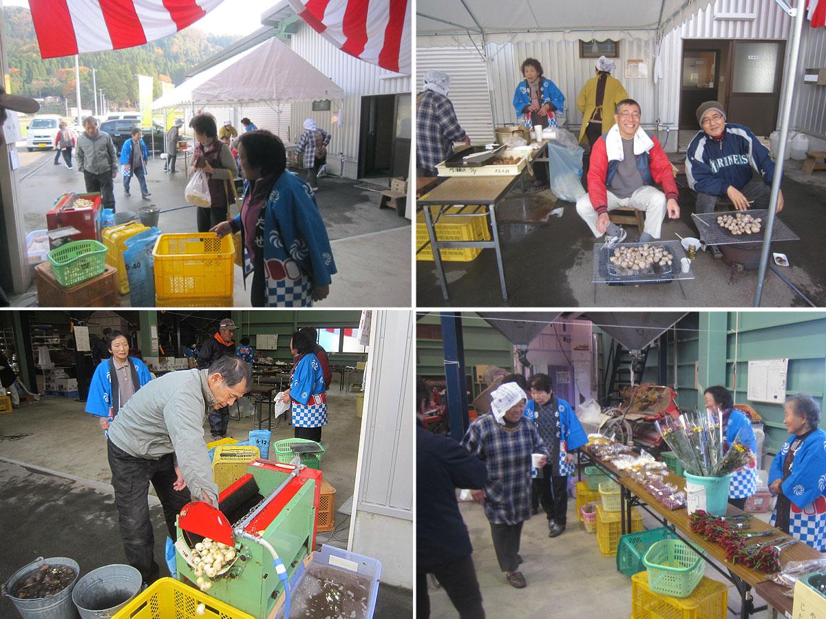午前中行われた農舎での里芋販売会。