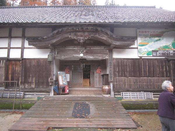 研修で最初に訪れた越知山大谷寺。勝山ゆかりの寺を見学できてとても有意義であった。
