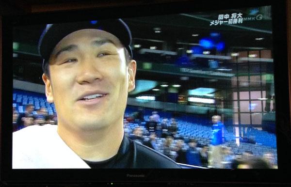 大リーグ初勝利のインタビューで「ただ、うれしいです」と喜びを爆発させるマー君。