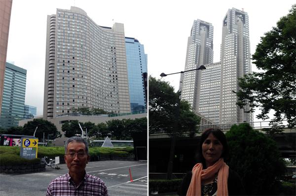 左は「ヒルトン東京」、右は東京都庁、両者は近くにあった。