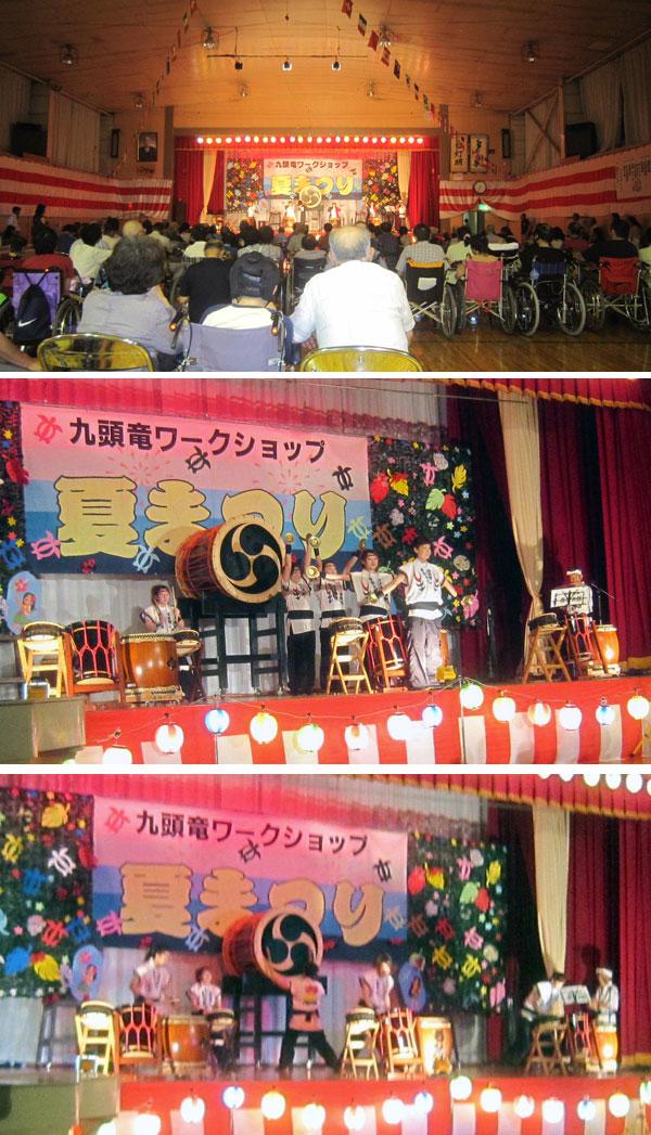 『九頭竜ワークショップ』の夏祭りで和太鼓演奏