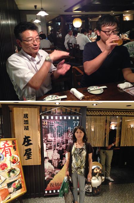 夜は新郎父子、私たち親娘の5人で楽しく過ごした。(新郎となるOさんの父が料理長を務める東京駅の居酒屋にて)