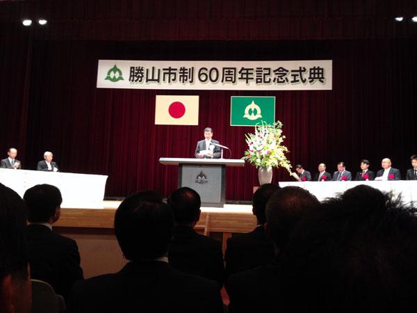 市民会館で行われた勝山市の市制60周年記念式典。