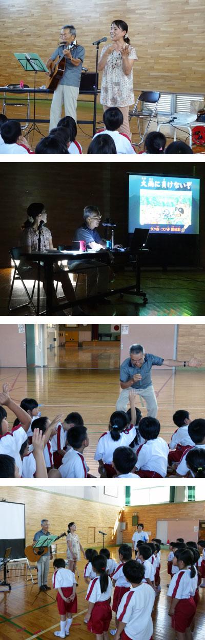 南小学校での楽しい生活科の授業。とても楽しかった。
