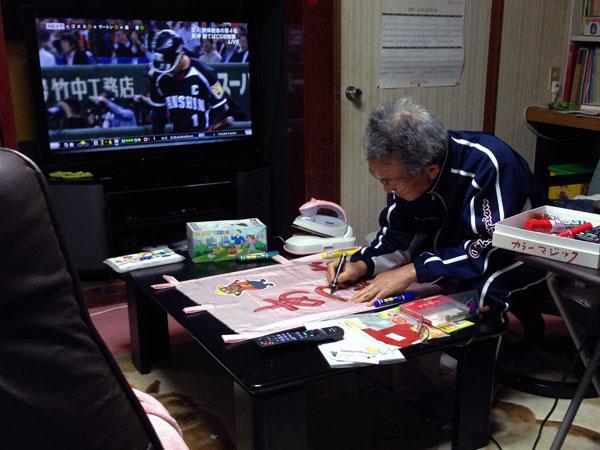 阪神巨人戦を危機ながら、明日の模擬店の「のぼり」作り。
