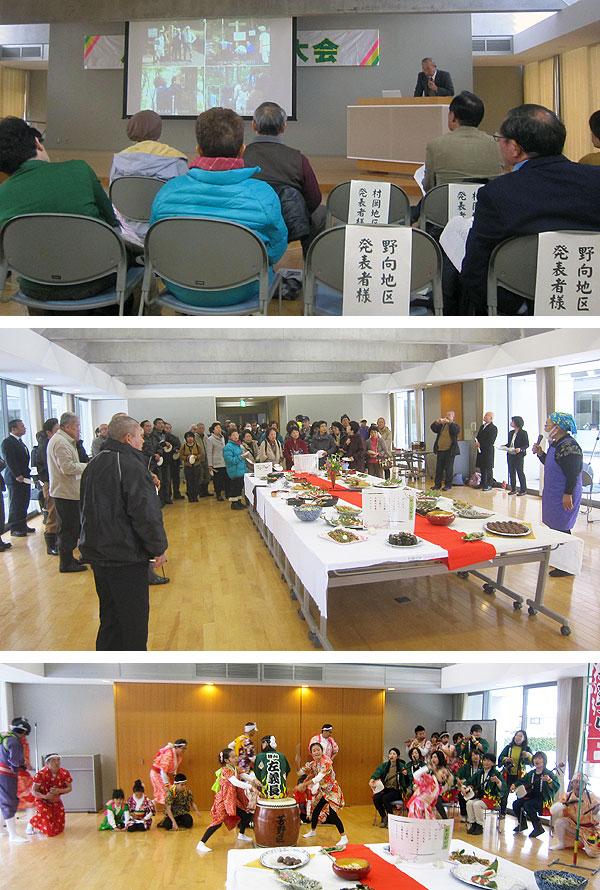 上:Aさんの実践発表。中:「ふるさと料理」の試食会。下:アトラクションとして「左義長ばやし」を発表した芳野区の皆さん。