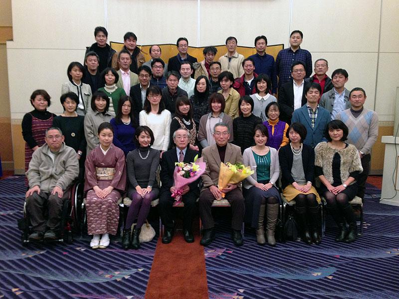 参加者全員と記念写真。福井パレスホテルで。