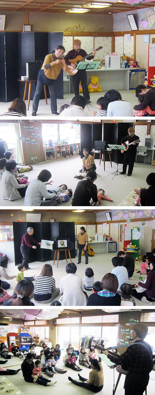 子育て支援センターでのパフォーマンス。幼児達の参加のおかげで楽しい時間を過ごすことができた。