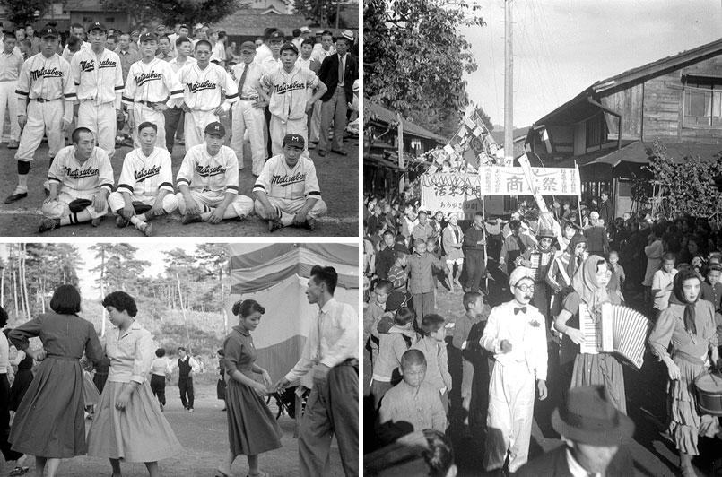 上左:繊維会社の野球チーム。下左:会社の慰安会でフォークダンスを楽しむ。右:夏祭りの仮装行列。