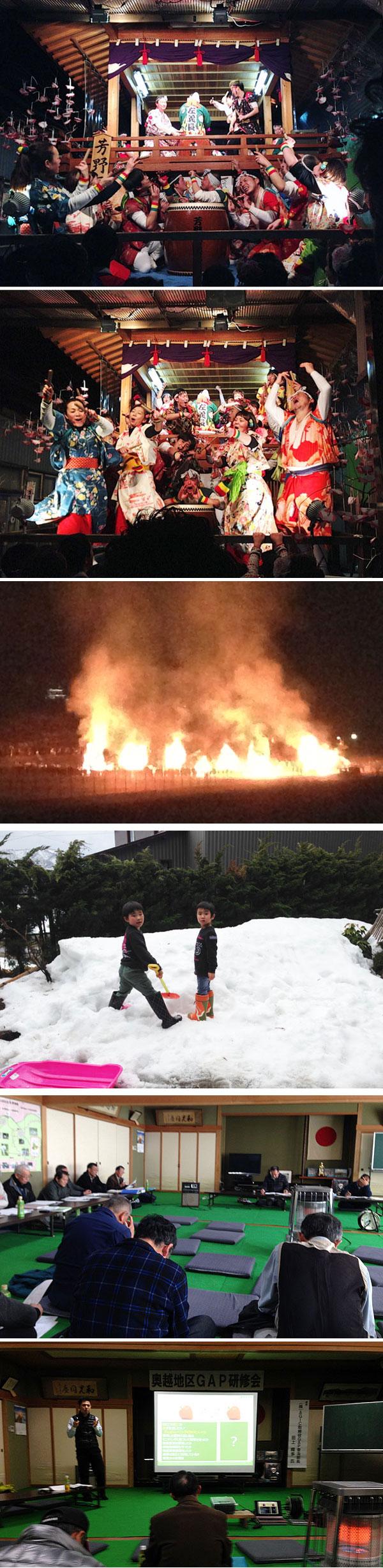 上三枚:左義長スナップ。中:家の前の雪で遊ぶ孫達。下2枚:「農事組合法人かたせ」の総会と「GAP講座」。