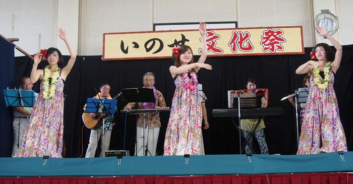 昨年の猪瀬文化祭でのハワイアンバンドとフラダンス。