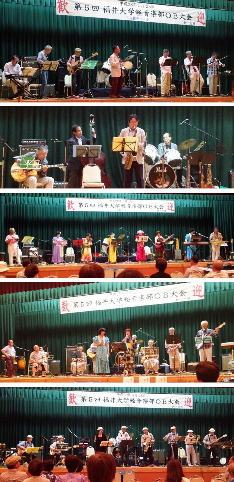 福井、愛知、浜松、奈良、静岡などの出演バンド。連れ合い(妻)がボーカルというバンドもあった。