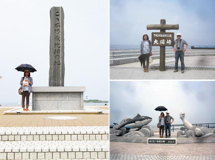 本州最北端の地、大間岬で記念撮影。大間のマグロも有名。
